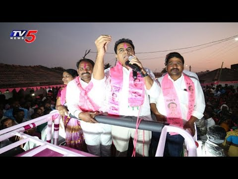 KTR Road Show at Sircilla Dist | TV5 News