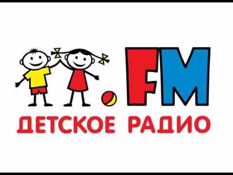 Фоновая заставка для Детского Радио