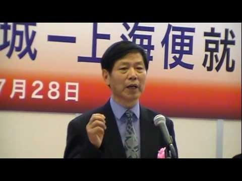 http://motomura.muvc.net/ http://goshoukai.sakura.ne.jp/ http://web2.nazca.co.jp/yamazaki/ �Sponsor of this Websites) (NO CUT RECORDED in the Speech | ��������������...