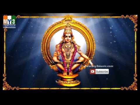 Ayyappa Swamy Pooja Vidhanam - Bhakti - Bhakti Mala video