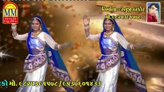 Vevon Hasi Gai To Fasi Gai    Rakesh Barot    New Dj Lagan Git 2017    Full HD Video