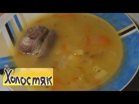 Гороховый суп со свиной рулькой рецепт