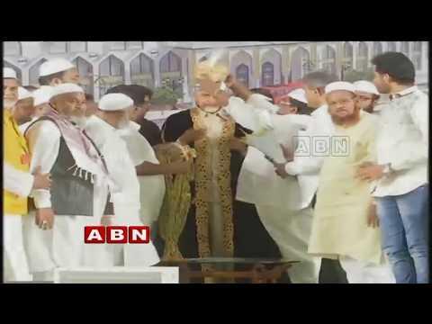 AP CM Chandrababu angry on BJP ,YCP | Vijayawada