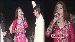 Sang Dholay Da Chorna Nahin | New Punjabi Mujra Song | Ghulam Murtaza Sabri | By Bataproduction