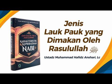 Jenis Lauk Pauk yang Dimakan Oleh Rasulullah ﷺ  - Ustadz Muhammad Hafidz Anshari