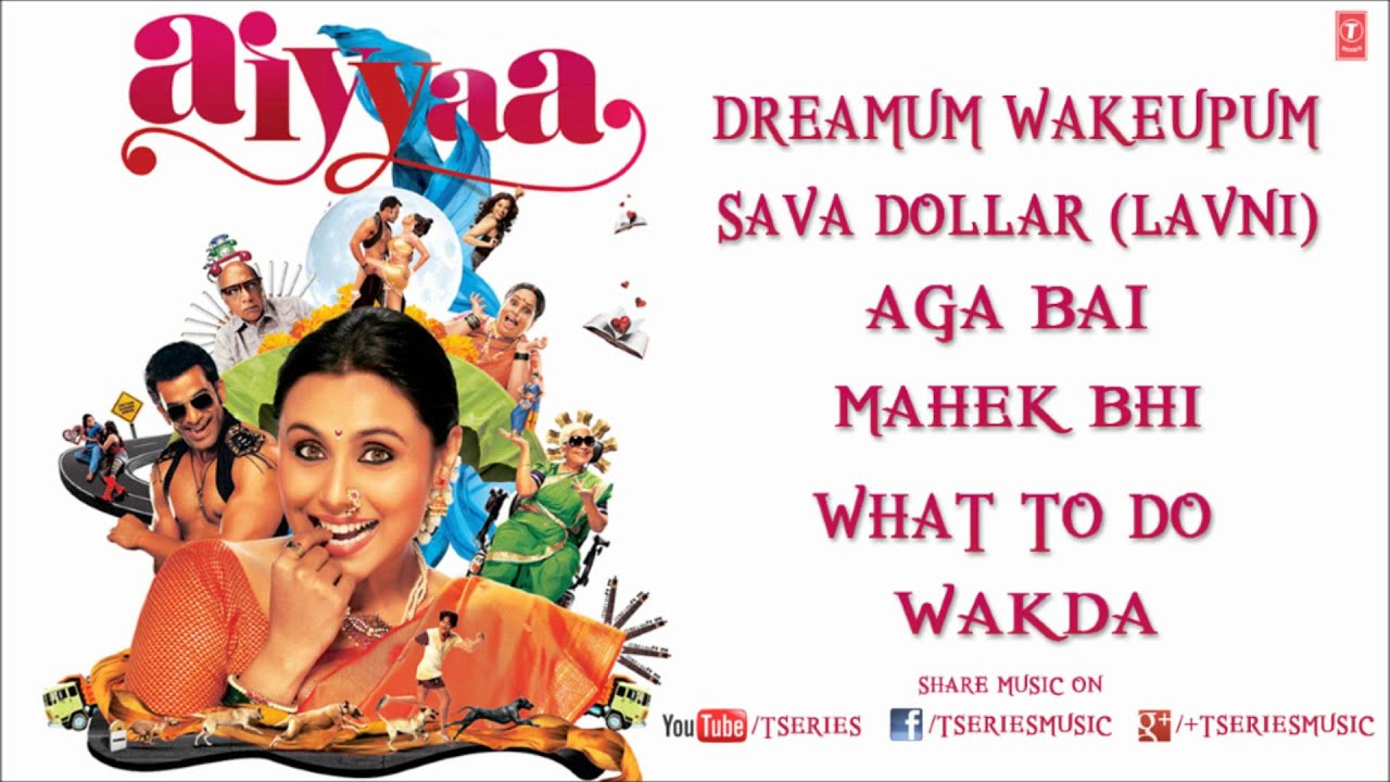 Aiyyaa - All Songs Lyrics & Videos