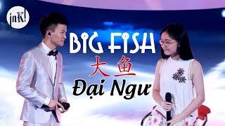 [Engsub|Vietsub] Sing! China 2017 - 大鱼 | Big fish | Đại ngư - Chu Thâm ft. Quách Thấm