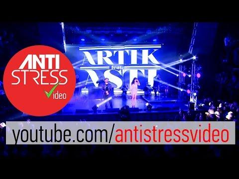 Artik & Asti - Сольный концерт Здесь и сейчас (Москва, 9-10-15)