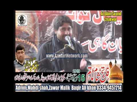Zakir Najaf busal MBD 15 rajab gayi Syedan chakri 2019