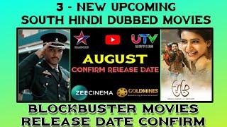 August - 3 Upcoming New South Hindi Dubbed Movies | Surya The Solider  Hindi Dub Movie | Allu Arjun