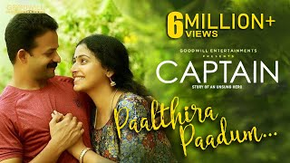 Paalthira Paadum Song | Captain | Shreya Ghoshal | Gopi Sundar | Jayasurya | Anu Sithara