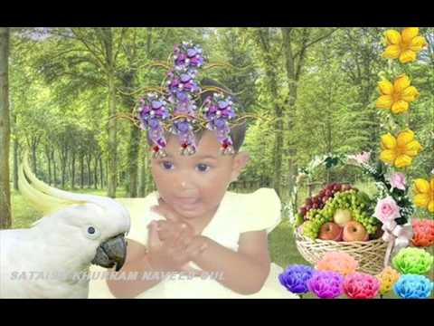 Urdu Funny Poem For Children . Paki Urdu Lori For Kids Urdu Song For Kids - video