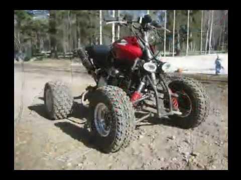 Квадроцикл из карпат