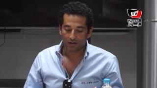 عمرو سعد: دخلت العمل حرجاً من ممدوح شاهين.. وتم تأليف ٦٠٪ من العمل على الهوا