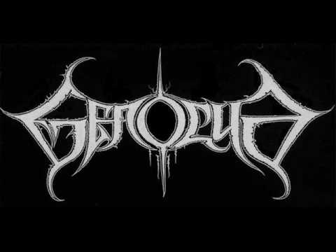 Genocya - The Strangling Ritual