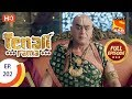 download mp3 dan video Tenali Rama - Ep 202 - Full Episode - 16th April, 2018