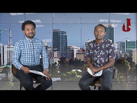 Akramot | This Weeks News Analysis On JTV