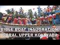 Bible Boat Inauguration | Gorai MP3