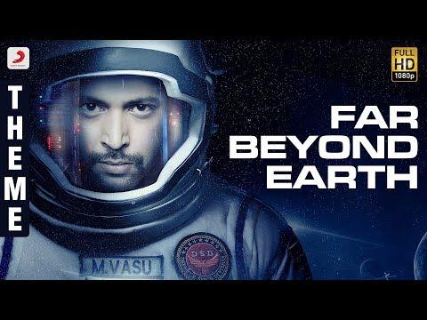 Tik Tik Tik - Far Beyond Earth Theme | Jayam Ravi, Nivetha Pethuraj | D.Imman