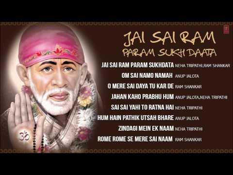 Jai Sai Ram Param Sukhdata Sai Bhajans By Anoop Jalota Ramshankar...