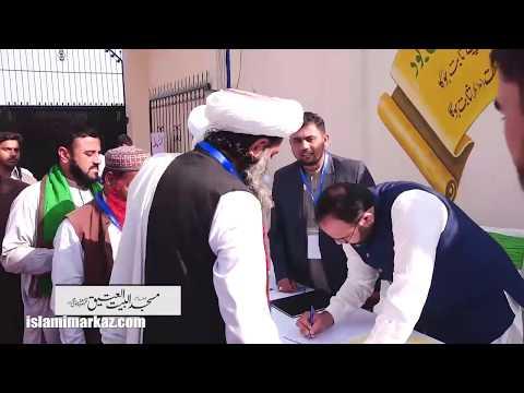 Aamad-e-Mehmanaan | Abdul Ghafoor Saifi