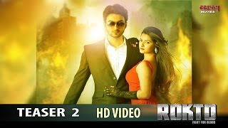 Teaser 2 | Rokto | Porimoni | Roshan | Ashish Vidyarthi | Prasun Guin | Eskay Movies