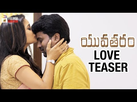 Yuvataram Movie LOVE TEASER | Myank | Santoshi Sharma | Telugu Movie Teasers | Mango Telugu Cinema