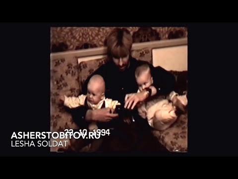 Алексей Шерстобитов и две малышки (1994 год)