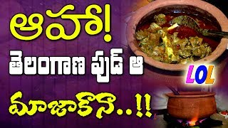 The Best Telangana Food Festival at Hotel Aditya Park || Hyderabad || Food stop || LOL