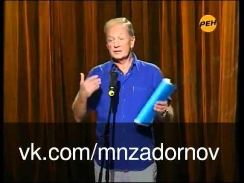 """Михаил Задорнов """"Приход в приходе"""""""