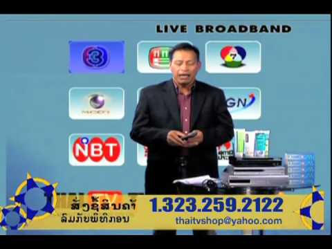 Thai tv movie box ip 8956