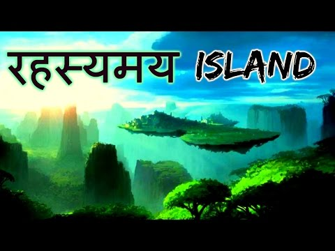 ✅NORTH  SENTINEL ISLAND  HINDI - MYSTERIOUS ISLAND IN INDIA