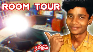Room Tour தமிழில் || A Tech தமிழ்