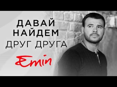 Golubev Vlad - Досвидание любовь