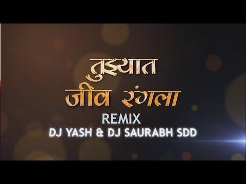 Tuzyat Jeev Rangala (Remix) -  DJ Yash & DJ Saurabh SDD
