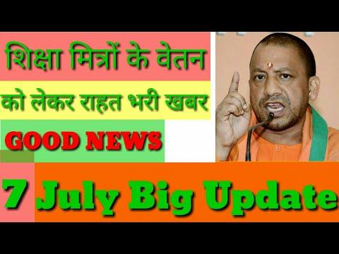 Shikshamitra Salary Latest News. Shikshamitra Breaking news. Shikshamitra Latest News.