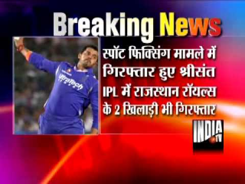 Sreesanth and 2 other players from Rajasthan Royal arrested for Spot-Fixing!