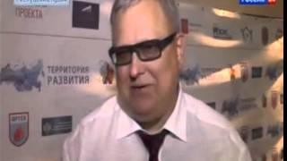 Генеральный директор Фонда ЖКХ Константин Цицин наградил победителей игры «ЖЭКА» в «Артеке»