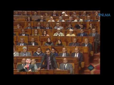 أول مداخلة للنائب البرلماني الإفناوي مصطفى بايتاس في قبة البرلمان