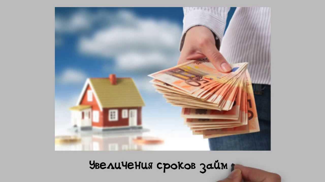 Как взять кредит выгодно