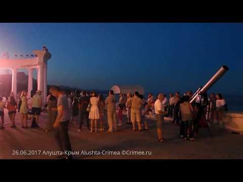 26.06.2017. Крым. Алушта сегодня вечером - набережная