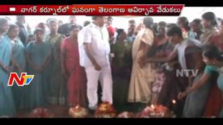 telangana-formation-day-celebrations-at-nagarkurnool