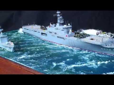 1/700 ウォーターラインシリーズ 海上自衛隊輸送艦 LST-4002 しもきた