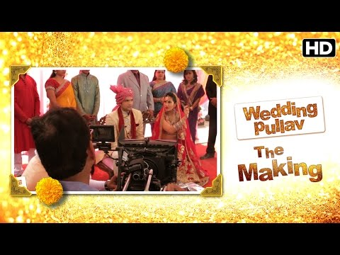 Wedding Pullav | Making Of The Film