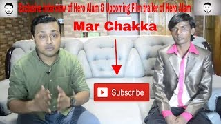 Exclusive Interview With Hero Alam about his Upcoming Bangla Movie