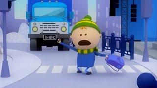 Аркадий Паровозов - Почему нельзя переходить дорогу на красный свет светофора - мультфильм детям
