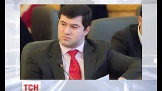 На посаду голови Державної фіскальної служби уряд призначив Романа Насірова - (видео)