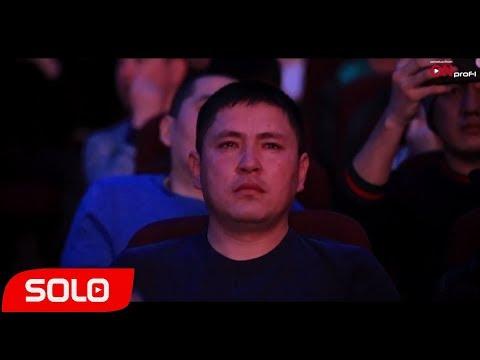 НИЯЗ АБДЫРАЗАКОВ - ЭНЕ ЖУРОГУ / ЖАНЫ 2018