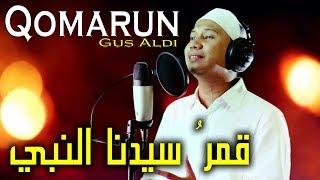 download lagu Qomarun - Mostafa Atef  New Arr Cover By gratis