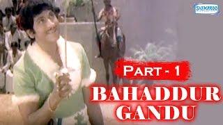 Hot Kannada Movie - Bahaddur Gandu - Rajkumar - Part 1 of 14